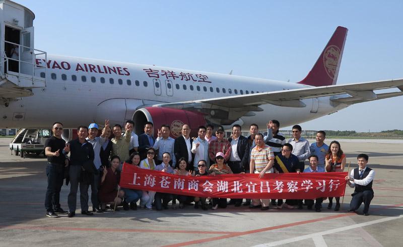 宜昌到深圳飞机
